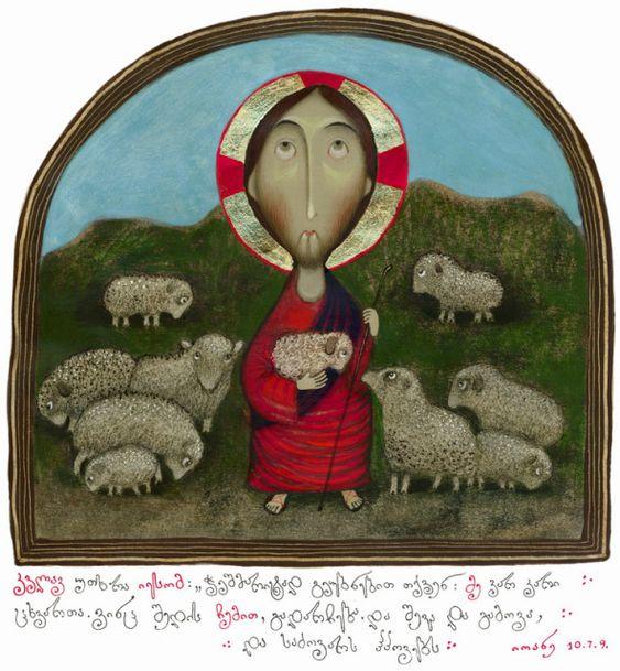 Good shepherd 3